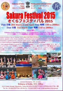 Sakura_Festival_2015_New